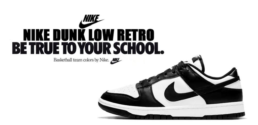你被指定了! 好好珍藏這款限量鞋吧! Nike Dunk 轉賣翻3倍的鞋 籃球鞋霸氣街頭